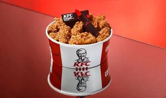 KFC lippenstift Bucket Red No 11